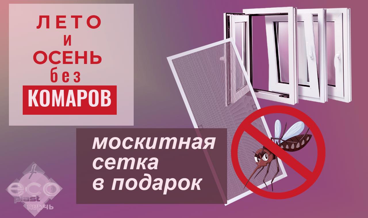 акции компании экопласт-керчь